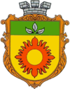 Coat of arms of Enerhodar