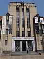 Entrada principal.Palacio Municipal de Medellín. Museo de Antioquia..jpg