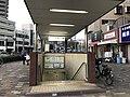 Entrance West No.3 of Okurayama Station.jpg