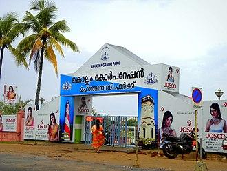 Mahatma Gandhi Park - Image: Entrance of Mahatma Gandhi Park, Kollam