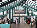 Entrance to North Pier, Blackpool - DSC06693.JPG