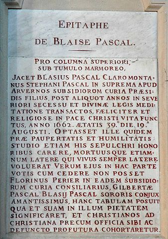 Эпитафия Паскалю. Церковь Сен-Этьен-дю-Мон. Париж.