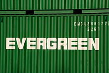 Description de l'image Evergreen shipping container.jpg.