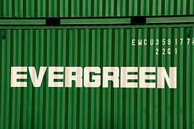 logo de Evergreen Marine Corporation