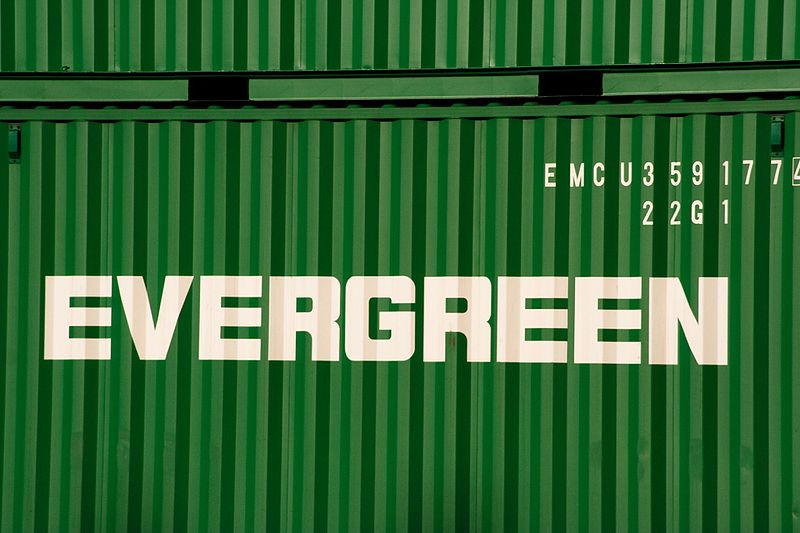 File:Evergreen shipping container.jpg