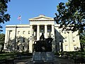 Exterior east facade - North Carolina State Capitol - DSC05845.JPG