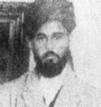 Fadl-ul-Rahman Hakim.png
