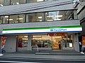 FamilyMart Minami-Honmachi store.jpg