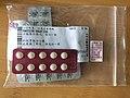 Famotidine New Package.jpg