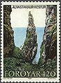 Faroe stamp 150 alvastakkur, hestur.jpg