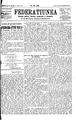 Federațiunea 1871-06-23, nr. 67.pdf