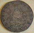Ferdinando II granduke of tuscany coins, 1621-1670, tallero gigliato 1659.JPG