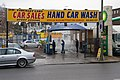 Finchley Lane Car Wash - geograph.org.uk - 1080181.jpg