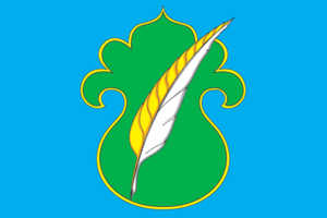 Atninsky District - Image: Flag of Atninsky rayon (Tatarstan)