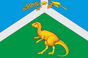 Chernyshevsky District - Image: Flag of Chernyshevsky rayon