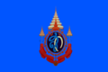 Flag of Queen Sirikit on 60th annivesary birthday.png