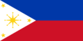 Flag of Republic of Negros.png