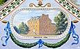 Flickr - USCapitol - Trenton, 1784.jpg