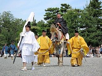Japanese festivals - Aoi Matsuri In Kyoto