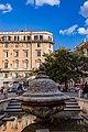 Fontana della piazza della chiesa nuova.jpg