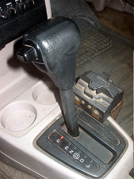 Car Clutch Plate Price