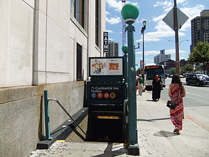 Forest Hills-71st Avenue.JPG