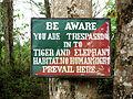 Forest sign (7210504292).jpg