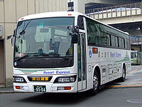 Nissan Diesel Space Arrow thumbnail