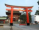 Fushimi Inari, Shinto shrine