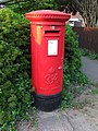 G.R. postbox - geograph.org.uk - 793032.jpg