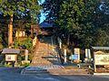 Gachirin-ji Temple 1 Gate.jpg