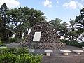 Gal Herzl - Kinnert Cemetery.JPG