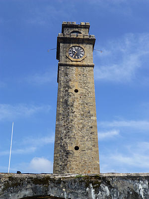 Galle Clock Tower - Galle Clock Tower