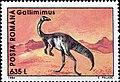 Gallimimus.jpg