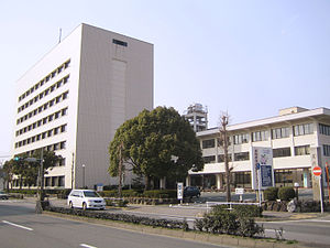 Gamagōri - Gamagōri City Office