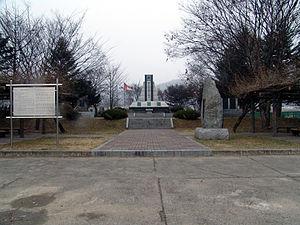 Gapyeong Canada Monument - Image: Gapyeong Canada Monument