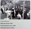 Gedenkstätte Seelower Höhen Weihe des Kreuzes.JPG
