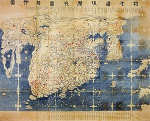 Gangnido - The later Honkōji version of the map.