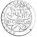 Georgian coins. Neumann. 1863. 20925.JPG