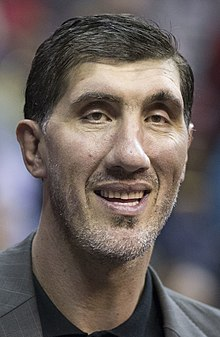 Gheorghe Muresan - Tallest NBA Player Ever - Every Record
