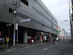 Gifu central post office.JPG