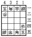 Gofun maka shogi.png