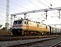 Goutami Express at Moula Ali.jpg