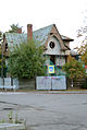 Grabbe House1.JPG