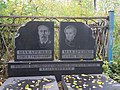 Grave of Anton Makarenko's parents.jpg