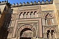 Great Mosque of Cordoba, exterior detail, 8th - 10th centuries (37) (29700392232).jpg