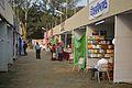 Greater Behala Book Fair - Calcutta Blind School Grounds - Kolkata 2015-12-12 7850.JPG