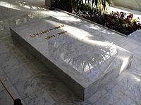 Grob Jovanke Broz, Kuća cveća.JPG