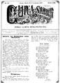 Gura satului 1873-07-17, nr. 29.pdf