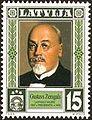 Gustavs Zemgals on Latvia Stamp.jpg